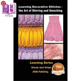 Learning Decorative Stitches - the Art of Shirri...
