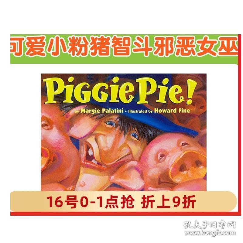 英文原版绘本 美国进口 吴敏兰老师书单 Piggie Pie! 可爱小粉猪智斗邪恶女巫平装4-9岁儿童故事绘本 英语启蒙认知