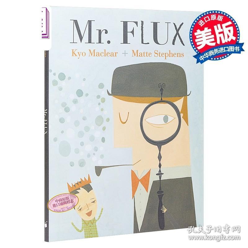 Matte Stephens MR FLUX 弗勒希先生 精品绘本 儿童故事绘本睡前读物科幻 精装 英文原版 6-9岁