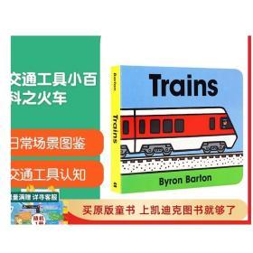 J 英文原版绘本 美国进口 撕不烂纸板书 Trains【纸板】