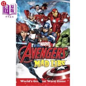 Marvel's Avengers Mad Libs