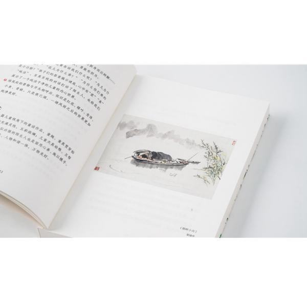 跟着大师学写作·给孩子的名家经典系列:巴金卷