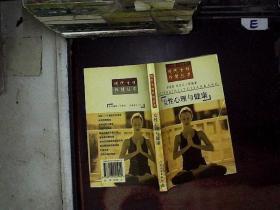 现代女性保健丛书·女性心理与健康.... /杜召云 编;李秀英 人民卫生出版社