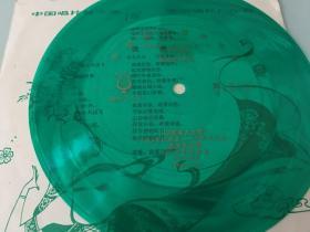 小薄膜唱片:外国音乐资料唱片 加沃特舞曲 印度客人之歌 流浪者之歌