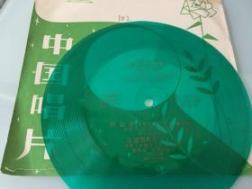 小薄膜唱片 (假日的傍晚、跳起来、友谊圆舞曲)