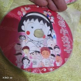 CD  漫画  \  樱桃小丸子\\ 2片