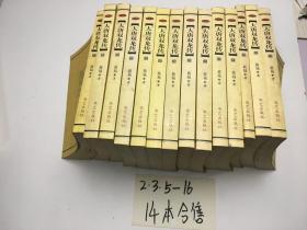 大唐双龙传 2+3+ 5-16    14本合售