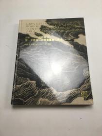 吴彬《十面灵壁图卷》既十面灵壁山居藏书画赏石专场
