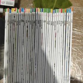 彩色世界童话全集 35本合售 不重复(具体看描述)