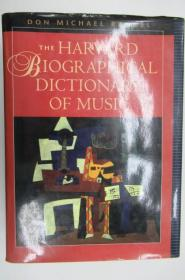 The Harvard Biographical Dictionary of Music  ~书衣套巨册精装本~