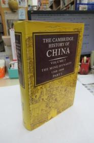 The Cambridge History Of China,  Vol. 7: The Ming Dynasty