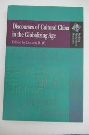 Discourses of Cultural China in the Globalizing Age