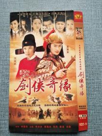 剑侠奇缘  DVD