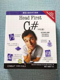 O'Reilly:Head First C#(中文版)