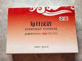 每日汉语:英语(全6册)光盘