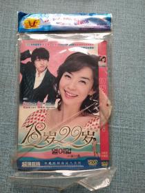 18岁29岁  DVD