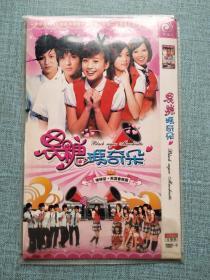 黑糖玛奇朵  DVD