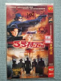 5号特工组  DVD