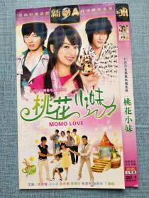 桃花小妹  DVD