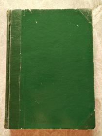 中华神经外科杂志 1994 1-6期精装合订本