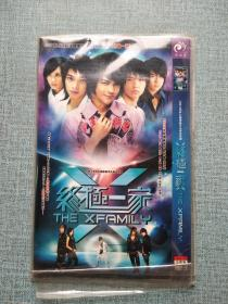 终极一家  DVD