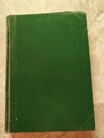 中华神经外科杂志1995 11卷1-6