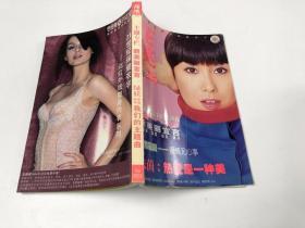 花溪 2003-12