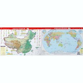 桌面速查中国地图世界   书包版(全2册)中图北斗文化传媒中国地图出版社9787520417235