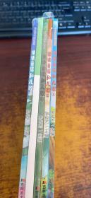 快乐读书吧(听读版):读读童谣和儿歌(全4册)
