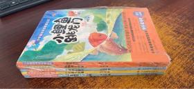 """(二年级上册快乐读书吧)""""歪脑袋""""木头桩+一只想飞的猫+小狗的小房子+孤独的小螃蟹+小鲤鱼跳龙门(五册)"""