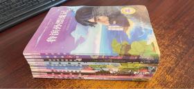 彩图注音版  让孩子收益一生的经典名著 (10册) 海底两万里、鲁滨孙漂流记、福尔摩斯探案选集等、见图