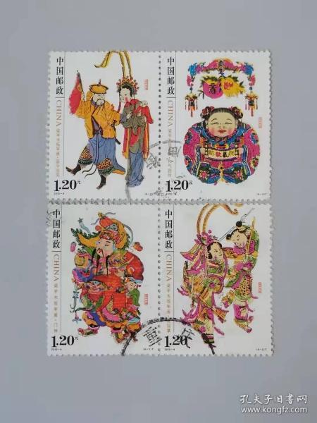 2010-4梁平木版年画信销连票-套票(4-3角齿薄)
