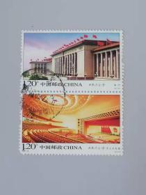 2009-15人民大会堂信销连票-套票(2-2)左下园角