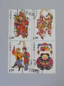 2010-4梁平木版年画信销方连票-套票(4-2右边齿弱)
