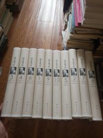 钱学森书信(1-10卷)