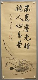 日本回流书画 软片27包邮