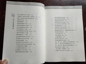【正版,假一赔十,包邮,可签名】 赖晓伟重评石头记 (典藏版 )