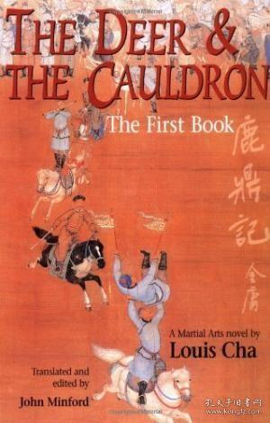 The Deer and The Cauldron:The First Book