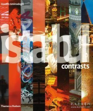 IstanbulContrasts