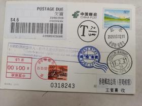 绿水青山邮资明信片实寄