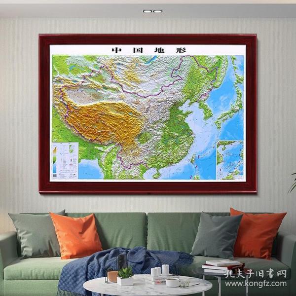 3D凹凸立体中国地形图木质边框(尺寸1.6m×1.16m)大型展示地图政务用图办公室书房装饰