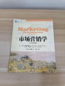 正版 市场营销学(原书第12版)