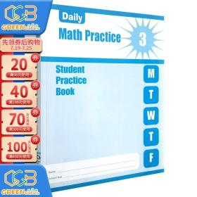 Evan-Moor Daily Math Practice Grade 3 SE 每日练习系列 数学复习 学生练习册 三年级 美国加州教辅!
