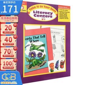 Take It to Your Seat Literacy Centers Grades K-1 核心技能训练 英语识字 幼园大班至一年级 美国加州教辅 Evan Moor 英文原版!