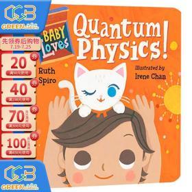 英文原版 Baby Loves Quantum Physics 萌萌的科学 小猫与量子物理 纸板书 儿童STEAM科学启蒙图画书!