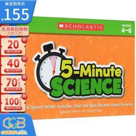 英文原版 5分钟科学 学乐出品 5 MinuteScience 盒装 学科卡 4-6年级 儿童科普读物 9-12岁 儿童科普学习卡!