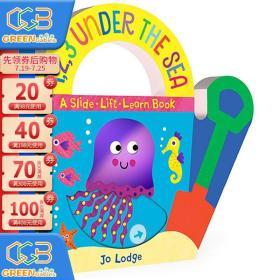英文原版 1 2 3 Under the Sea A Slide Lift Learn Book 幼儿基础概念认识 数字 异形纸板操作书 翻翻书!