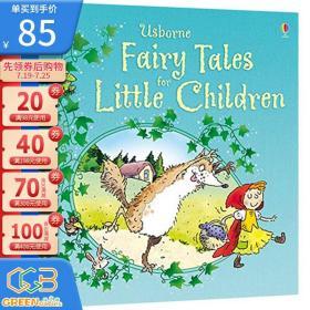 Usborne Fairy Tales for Little Children 经典儿童童话故事 精装 5个故事合辑 3-6岁 大开本全彩绘本!