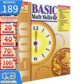 英文原版 Basic Math Skills Grade 1 基础练习系列数学技能一年级美国加州教辅 Evan Moor!