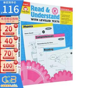 英文原版Read and Understand with Leveled Texts Grade K 分级阅读理解练习 美国加州教辅 Evan Moor!